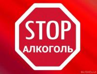 Клиника садко лечение от алкоголизма цены заговорить от алкоголизма в Москве