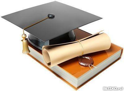 Дипломная работа по географии на заказ от компании disser master  Дипломная работа по географии на заказ
