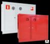 Шкаф пожарный ШПК-315 ВЗК/ВЗБ